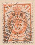 Coat of arms Russia - oranžová