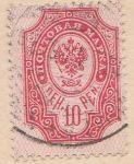 Coat of arms Russia - karmínová