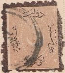 Overprint on Crescent and star 1865
