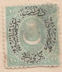 Overprint on Crescent and star 1869