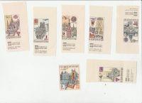 Světová výstava poštovních známek Praga 1968 L56 - L62