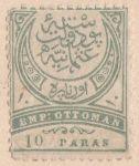 Empire Crescent Mi:TR 45A