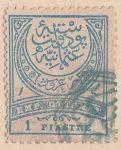 1884 Empire Crescent Type Mi:TR 47