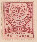 1884 Empire Crescent Type TR 46B