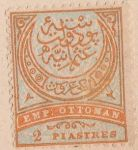 1884 Empire Crescent Type TR 49