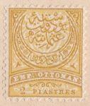 1884 Empire Crescent Type TR 48