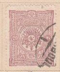 1892 Empire Coat Of Arms Type Mi:TR 70