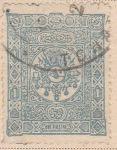 1892 Empire Coat Of Arms Type Mi:TR 71