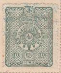 1892 Empire Coat Of Arms Type Mi:TR 69