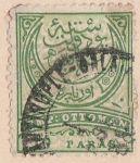 1884 Empire Crescent Type Mi:TR 45A