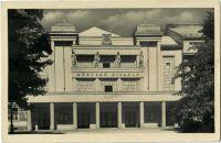 Písek - Městské divadlo
