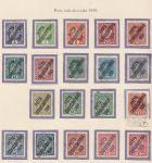 Rakouské výplatní emise Císařská koruna, Císař Karel I. a Státní znak