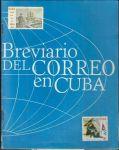 Breviario del Correo en Cuba