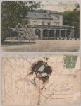 Prag Hauptrestaurant im Baumgarten