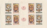 PL 1263b/1264b - Světová výstava poštovních známek PRAGA 1962