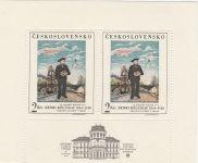 1624 - Světová výstava poštovních známek PRAGA 1968